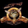 לוגו שריונית חסם