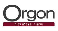 לוגו אורגון
