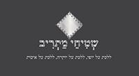 לוגו מתריב שטיחים