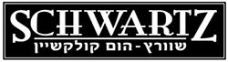 לוגו שוורץ
