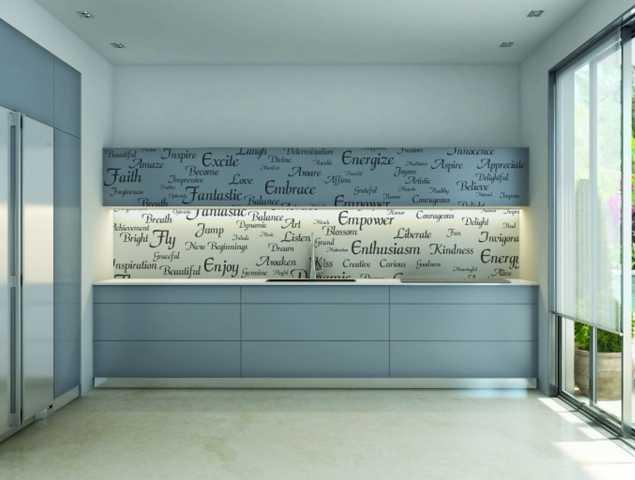 חיפוי קיר וארונות למטבח