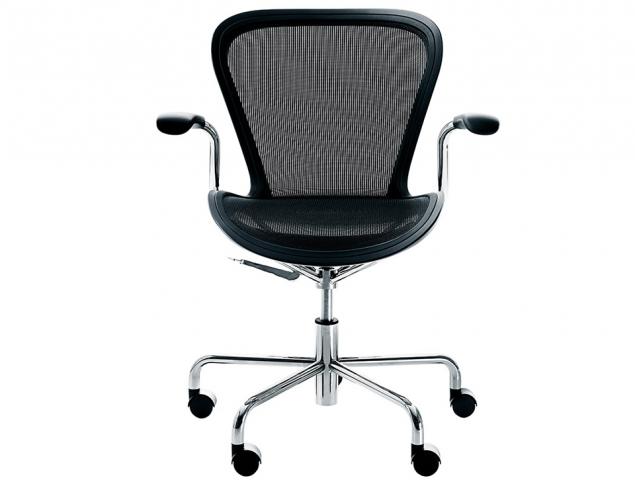 מגה וברק ריהוט משרדי, שולחנות מחשב וכיסאות למשרד - הקטלוג המלא • דן דיזיין סנטר NM-28
