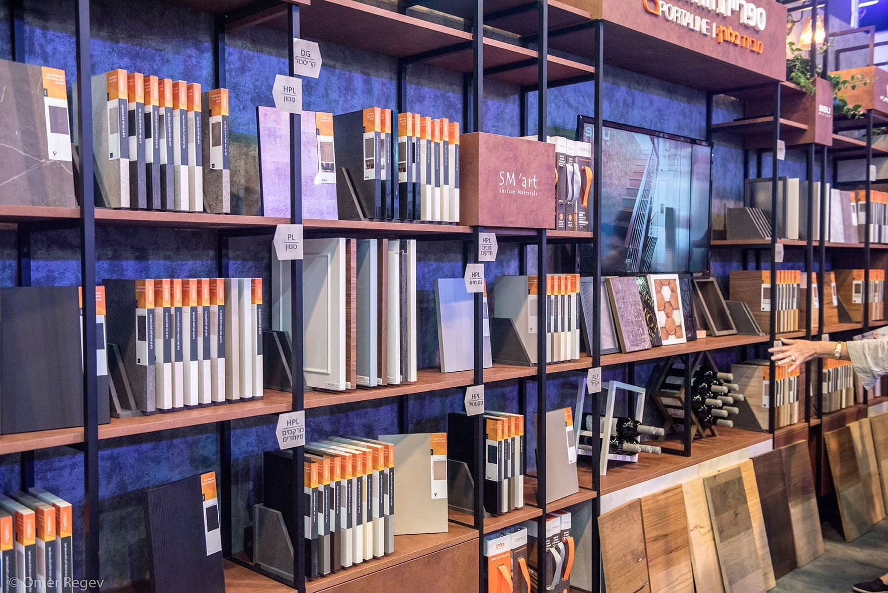 ספריית חומרים בבלורן